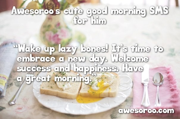 cute good morning quote with breakfast
