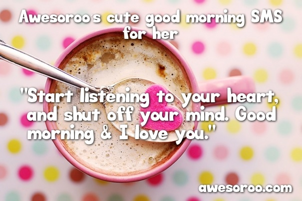 cute-good morning sms for her